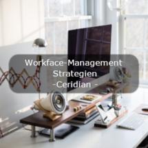 Workforce-Management-Strategien